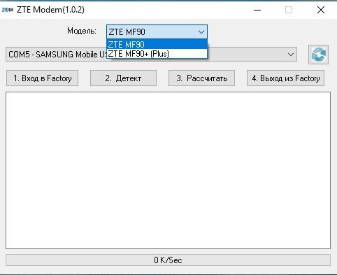 ZTE MF823